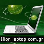 ILION laptop.com.gr - ΜΗΤΣΟΣ ΕΜΜΑΝΟΥΗΛ