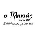 Ο ΠΛΑΚΙΑΣ από το 1954 - ΕΛΛΗΝΩΝ ΓΕΥΣΕΙΣ