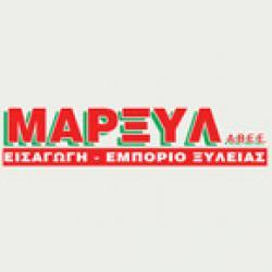 ΜΑΡΞΥΛ ΕΙΣΑΓΩΓΗ - ΕΜΠΟΡΙΟ ΞΥΛΕΙΑΣ - ΜΑΡΑΓΚΟΣ ΔΗΜΗΤΡΙΟΣ