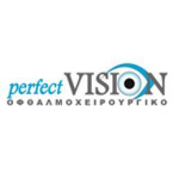 PERFECT VISION - ΣΥΝΔΙΚΑΚΗΣ ΚΩΝΣΤΑΝΤΙΝΟΣ
