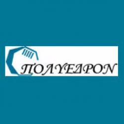 ΑΦΟΙ ΒΑΛΣΑΜΗ Ο.Ε. - MEGA GAS