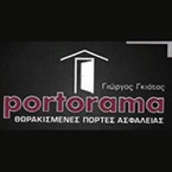 PORTORAMA - ΓΕΩΡΓΙΟΣ ΓΚΙΑΤΑΣ
