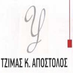 ΤΖΙΜΑΣ ΑΠΟΣΤΟΛΟΣ ΨΥΧΟΛΟΓΟΣ - ΨΥΧΟΘΕΡΑΠΕΥΤΗΣ