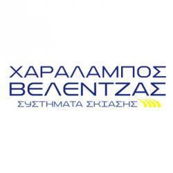 ΤΕΝΤΕΣ ΒΕΛΕΝΤΖΑΣ ΧΑΡΑΛΑΜΠΟΣ