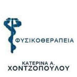ΚΑΤΕΡΙΝΑ Α. ΧΟΝΤΖΟΠΟΥΛΟΥ