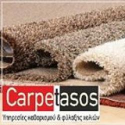 CARPETASOS - ΥΠΗΡΕΣΙΕΣ ΚΑΘΑΡΙΣΜΟΥ & ΦΥΛΑΞΗΣ ΧΑΛΙΩΝ