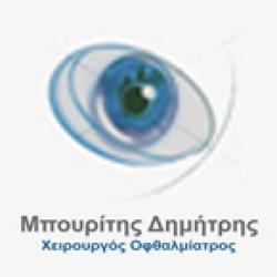 ΜΠΟΥΡΙΤΗΣ ΔΗΜΗΤΡΙΟΣ - ΧΕΙΡΟΥΡΓΟΣ ΟΦΘΑΛΜΙΑΤΡΟΣ