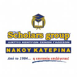 THE SCHOLARS GROUP ΝΑΚΟΥ