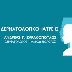 ΑΝΔΡΕΑΣ Γ. ΣΑΡΑΦΟΠΟΥΛΟΣ